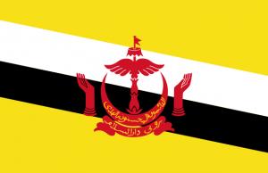 Embajada de Brunei en Inglaterra
