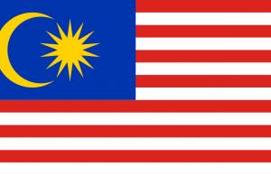 Embajada de Malasia en Inglaterra
